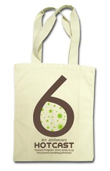 6th_bag3.jpg