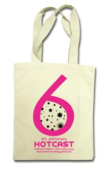 6th_bag4.jpg