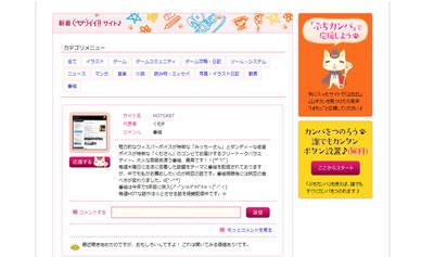 enjoy_m.jpg